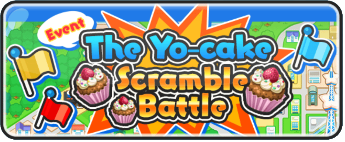 Yo-kai Watch Wibble Wobble Yo-Cake Scramble Battle Event