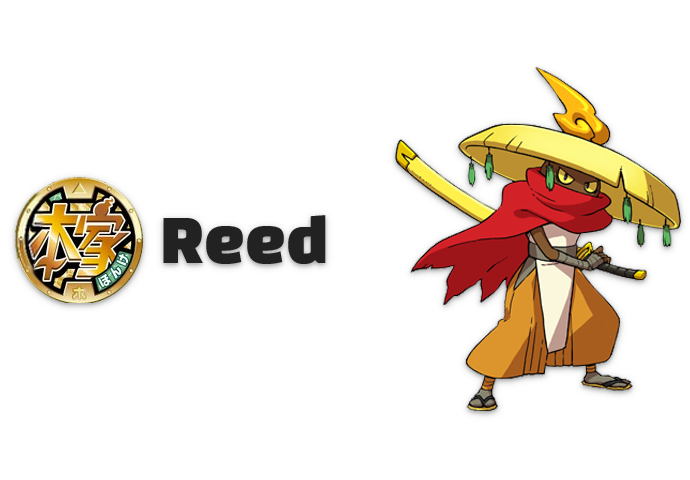 Yo-kai Watch 2 Reed