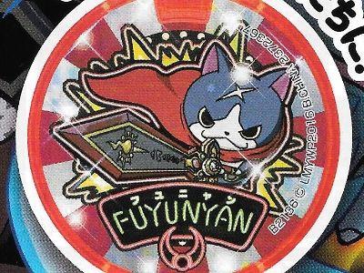 Yo-Kai Watch 3 Sukiyaki