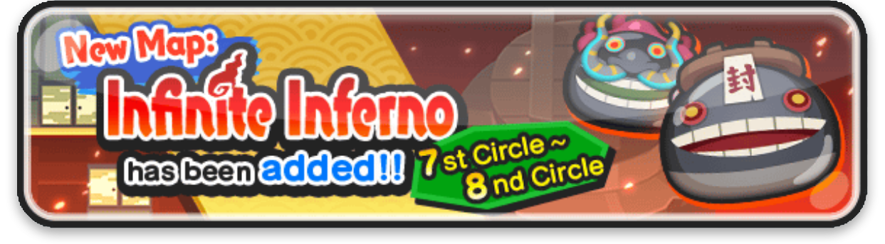 Yo-kai Watch Wib Wob Infinite Inferno Update