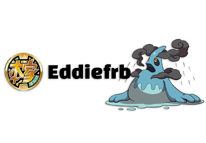 Yo-kai Watch 2 Eddiefrb