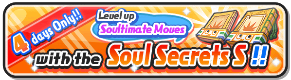 Yo-kai Watch Wib Wob Soul Secrets S