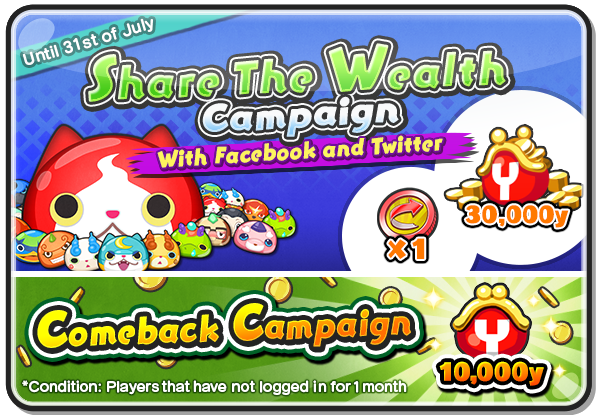 Yo-kai Watch Wibble Wobble Comeback Share the Wealth Campaign